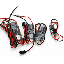 1pcs RC UBEC 3A /5A /7A /15A Lowest RF Noise BEC Full Shielding Antijamming Switching Regulator same as HOBBYWING 1pcs original hobbywing ubec 5a hv switch mode ubec high voltage