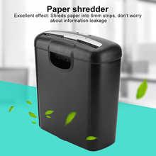 Штепсельная Вилка стандарта США, 110 В, Электрический измельчитель бумаги для дома и офиса, оборудование для офиса, измельчитель бумаги для к...