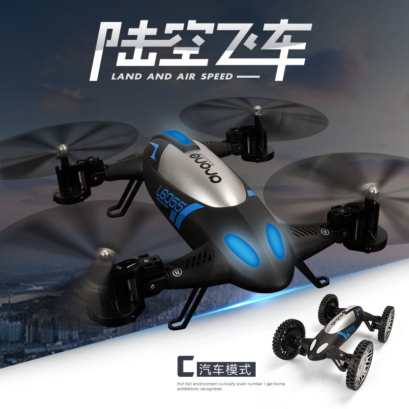 Children Aerial Photography Air Coaster Crestor High Quadcopter Amphibious Unmanned Aerial Vehicle Telecontrolled Toy Aircraft L