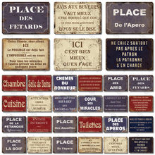 Place Des Aperos Plaque Metal Vintage French Retro Metal Tin Sign Bar Pub Club Wall Decor Iron Painting Decorative Plate