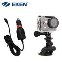 Soporte de ventosa para cámara deportiva, cargador de coche para SJ Gopro series, Cámara de Acción yi SJ4000, accesorios de montaje