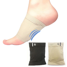 Silicone Gel Arches Footful Orthotic Arch Support Foot Brace