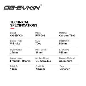 Image 4 - OG EVKIN RW 001 50mm rodas de estrada carbono clincher bicicleta 700c rodado largura 25mm 3k sarja estrada peças rodado carbono