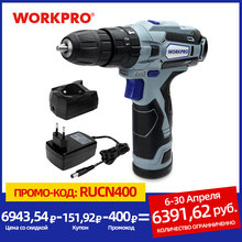 Driver-Kit Cordless-Drill WORKPRO 18 Fast-Charger 12V with 2-Li-Ion-Batteries 18/3-torque-setting/2-speed