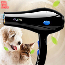 цена на 220v 2400W hair dryer dog dryer pet hair dryer pet blower grooming hair free shipping