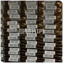 100pcs Xiamen Faratronic CL23B 18NF 100V 0.018UF 183 P5MM FARA CL23 cinza filme capacitor 183/100V 183J100 100VDC 183