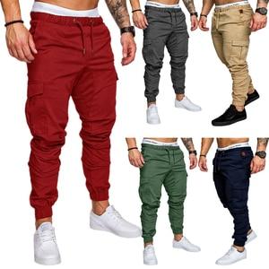 Plus Size men sports pants running fitne