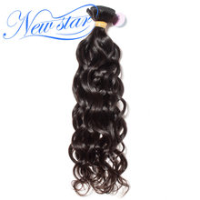 Brazilian Natural Wave Virgin Hair 1/3/4 Bundles Natural Color 100% Unprocessed Guangzhou New Star 10A Raw Human Hair Weaving(China)