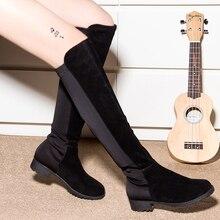 女性の膝のブーツ 2020 春腿高スエードレディースブラックロングブーツ弾性 4 センチメートルブロックハイヒール靴サイズ 34 43