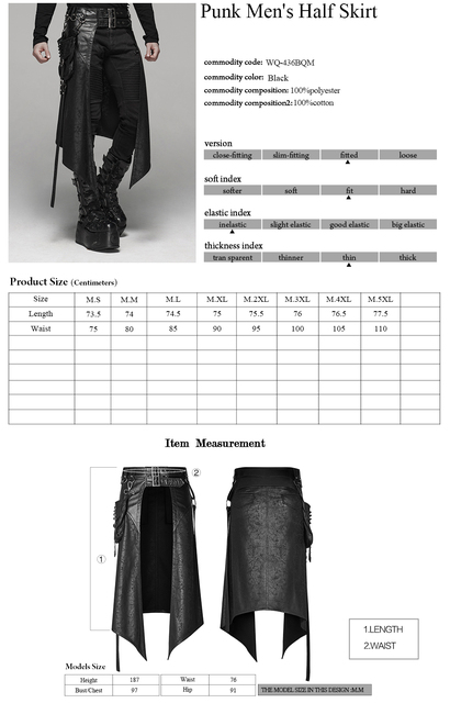 PUNK RAVE Men's Punk Men's Half Skirt Dark Cracked Metal Nail Removable Pocket Personality Long Skirts 6