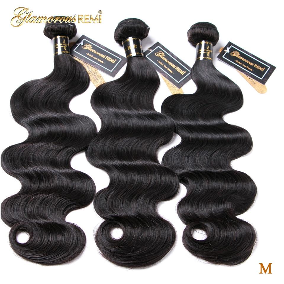 Body Wave Brazilian Hair Weave Bundles 100% Human Hair 3 Bundles Deal Natural Color Remy Hair 8-26 inch Extension Middle Ratio