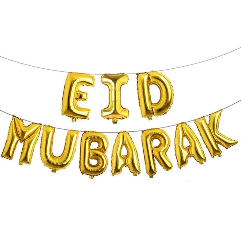 Image 5 - 16inch Rose Gold Eid Mubarak Foil Balloons Party Decoration  Supplies Ramadan Decoration Gold EID Balloons for Muslim EID  BallonParty DIY Decorations