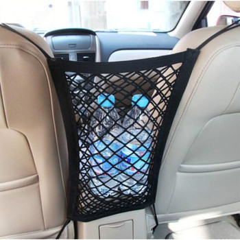 1pc Strong Elastic Car Mesh Bag car Organizer Net Trunk Storage Bag For Seat Back Stowing Tidying Mesh Interior Accesories image