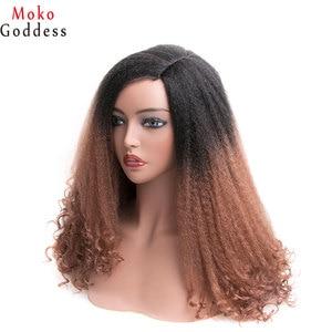 Image 1 - Mokogoddess 흑인 여성을위한 아프리카 변태 곱슬 가발 긴 합성 가발 아프리카 계 미국인 꼰 가발