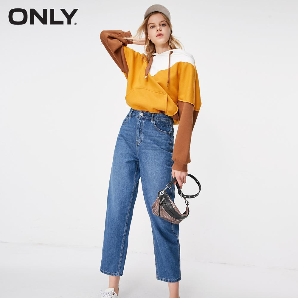 ONLY Women's 2019 Summer New High Waist Loose Cropped Vintage Pants Jeans  |  119149554