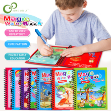 1Set Montessori Coloring Book Doodle & Magic Pen Painting Drawing Board For Kids Toys Magic Water Drawing Book Birthday Gift ZXH