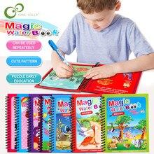 1 zestaw Montessori kolorowanka Doodle i magiczny długopis malowanie tablica do pisania dla dzieci zabawki magiczna woda szkicownik prezent urodzinowy ZXH