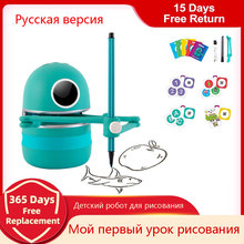 New Drawing Robot for Kid Science Toys Student Learning Draw Intelligence Automatic USB Rechargeable Robot Toy For Birthday Gift