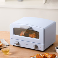 Donlim Electric Oven 12L Fully Automatic Mini Pizza Oven Household Kitchen Appliances Electric Toaster Oven Tart Timing Baking
