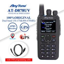 Anytone AT-D878UV с gps APRS DMR цифровой и аналоговый walkie talkie двухдиапазонный двухсторонний радио с пк кабелем