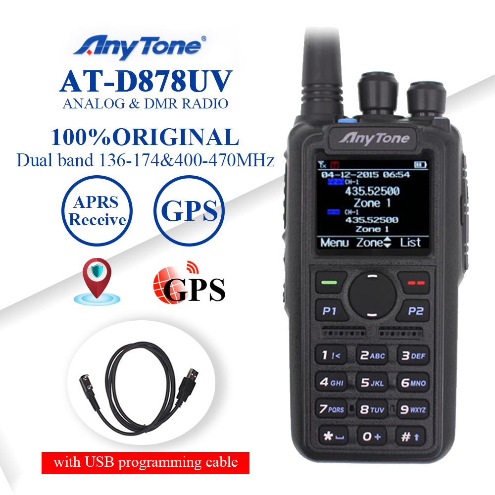 Anytone AT-D878UV With GPS APRS DMR Digital And Analog Walkie Talkie Dual Band Two Way Radio With PC Cable