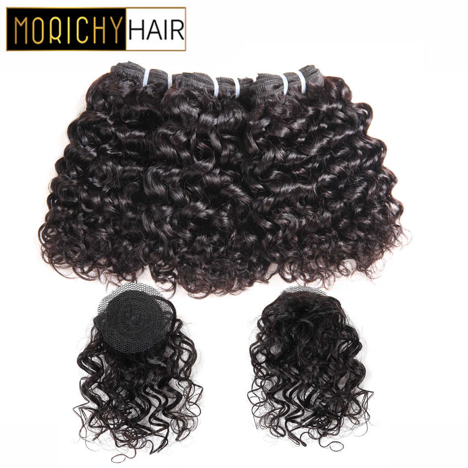 Morichy Hair Kinky Curly Bundles With Crown Closure Brazilian Double Drawn Short-cut Weft  Non-Remy Black Human Hair For Women
