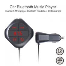 Q7S Bluetooth Hands-free FM Transmitter Car Kits MP3 Player Wireless Modulator Dual USB Port Extend MP3 USB SD MMC + 3.5mm AUX аудио для авто bluetooth car mp3 2015 bluetooth mp3 mp3 fm usb sd mmc