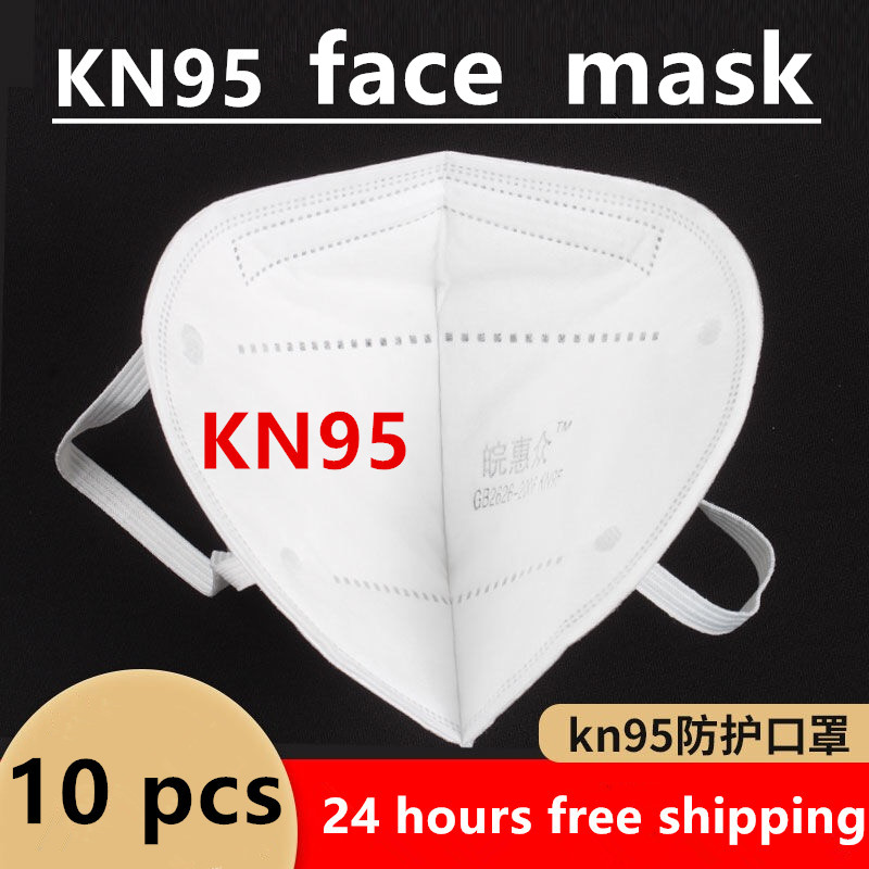 1 pcs/bag individually wrapped KN95 mask Reusable KN95 Mask Protection Face Masks 95% Filtration Mouth Cover Anti Dust P2|Masks|   - AliExpress