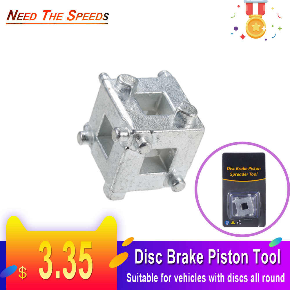 Universal Auto Car Vehicle Rear Disc Brake Piston Caliper Adjustment Tool Car Disc Brake Piston Tool for cars with disc brake