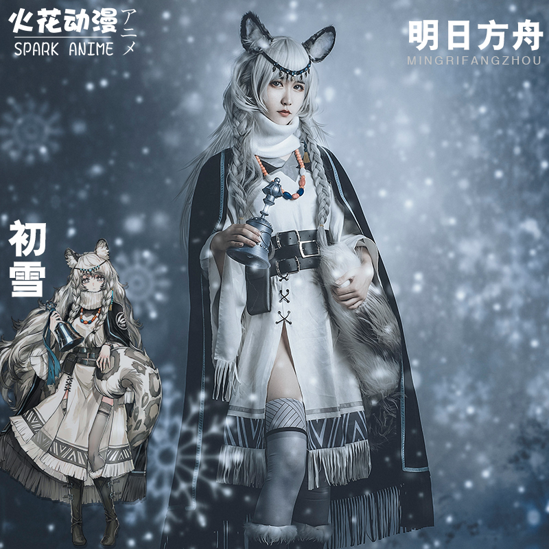 Hot Game Arknights Hatsuyuki Cosplay Costumes Full Set Cloak+Dress Halloween/Hallowmas Role Play Prop Clothing Highly Reductive