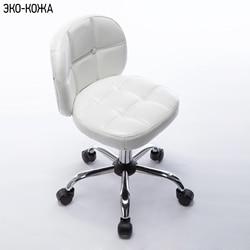 Envío Gratis taburete de bar Silla de ordenador casa pequeña con respaldo silla giratoria Silla de café