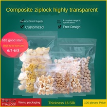 Ziplock Bag High Clear Stand Up Plastic Ziplock Bag High Transparent Gift Pouch Bags Food Seal Packaging Bag Wholesale Printing