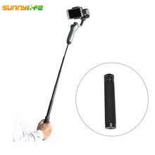 for DJI OSMO Mobile 3 Handheld Gimbal for DJI OSMO Mobile 2 Extension Stick Rod Pole Holder for DJI Osmo Pocket OSMO Action(China)