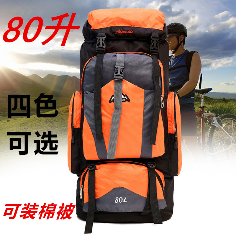 80 Liter Big Bag Male Large Capacity Camping Rucksack Backpack Outdoor Hiking Bag Light Waterproof Hiking Backpack