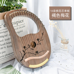 10/16 string wood lined lyre harp metal trap Mahony solid wood string instrument with Draagbag