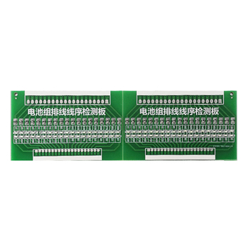 1-24S battery pack lithium battery protection board BMS cable wiring LED light detection board