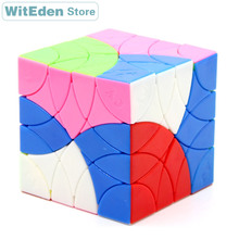 AJ Red Cotton 4x4 Curvy Dino Magic Cube Skewe Turn Corner Rotation Angle Mosaic Window Grilles High Difficulty Collection Puzzle
