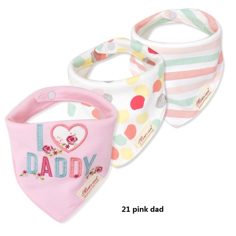 21 pink dad
