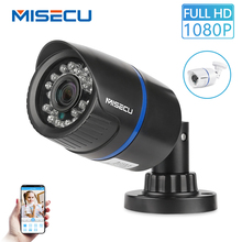 MISECU H.265 IP Camera 1080P Outdoor Waterproof ONVIF P2P Motion Detection RTSP Email Alert XMEye 48V POE Surveillance Security
