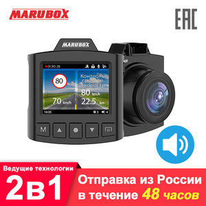 Image 1 - Marubox Dash Cam Russian Voice GPS Car Camera Radar Detector DVR Full HD IPS Rotatable 150Degree Angle Recorder G sensor M340GPS