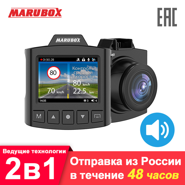 Marubox Dash Cam Russian Voice GPS Car Camera Radar Detector DVR Full HD IPS Rotatable 150Degree Angle Recorder G sensor M340GPS