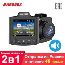 Marubox Dash Cam Russische Voice Gps Auto Camera Radar Detector Dvr Full Hd Ips Draaibaar 150 Graden Hoek Recorder G Sensor M340GPS