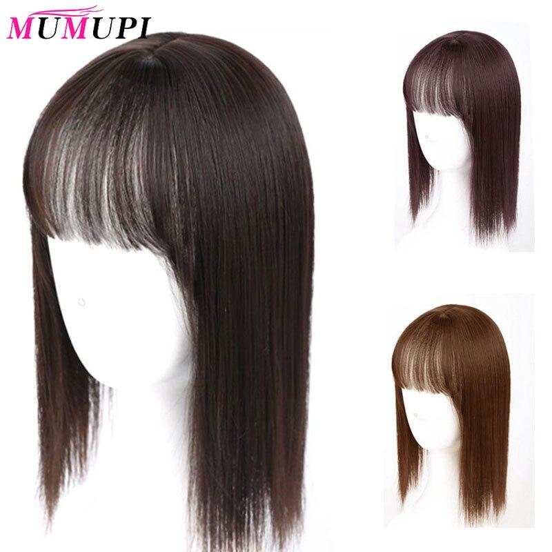 Женские прямые волосы MUMUPI, короткие челка естественного цвета, накладные волосы 10/14 дюйма, синтетические волосы на клипсе