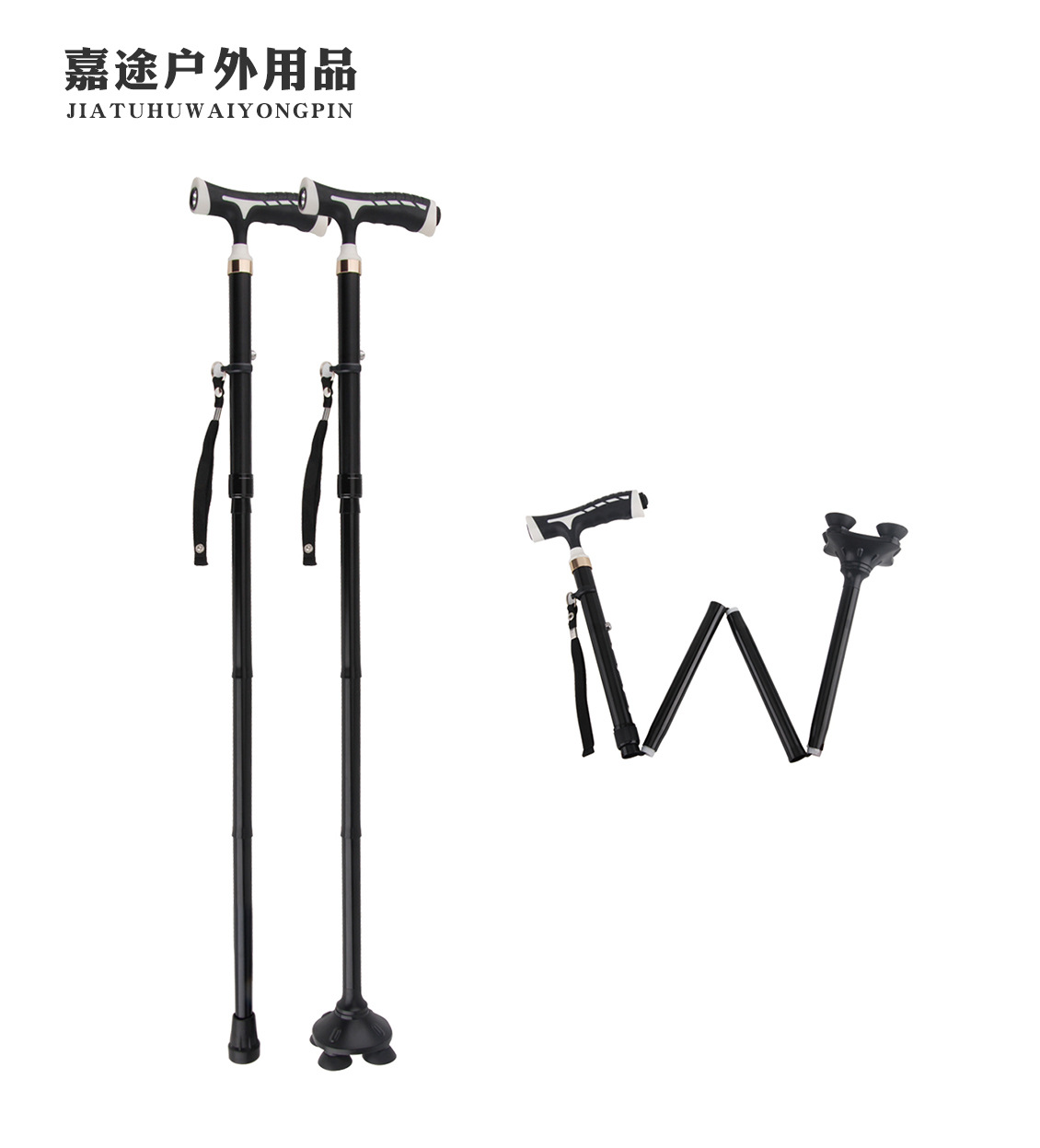 5 Section Multi-functional Elderly People Rod LED Elderly Stick Four Corners Walking Stick Anti-slip Elderly People Wand Ultra-L