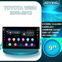Car Accessories 9Android Auto Stereo Radio 2 Din Head Unit Cassette For Toyota Wish 2009 2010 2011 2012 GPS Multimedia Player