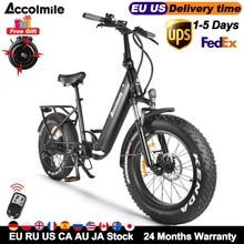 Das mulheres dos homens bicicleta elétrica 750w 4.0 gordura bicicleta elétrica praia 48v 14ah samsung pilha bateria dobrável bafang neve do motor ebike