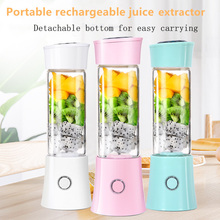 2019 Detachable Portable juice extractor USB Mini Fruit Blender Juice Cup Food Milkshake Multi-Function Juicer Extractor