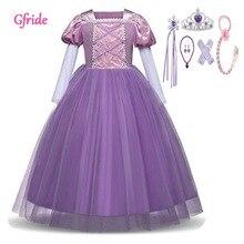 Cosplay Costume Dress-Up Rapunzel-Dress Party Halloween Girl Princess Children Beauty