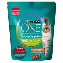 Home& Garden Pet Products Cat Supplies Cat Dry Food Purina One 221627