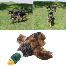 High Quality Pet Dog Dayan Sound Toys Solid Resistance To Bite Playable Blue Gray Brown Funny Toy